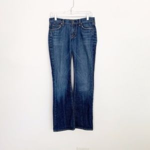 Citizen of Humanity COH Kelly Bootcut Jeans 27
